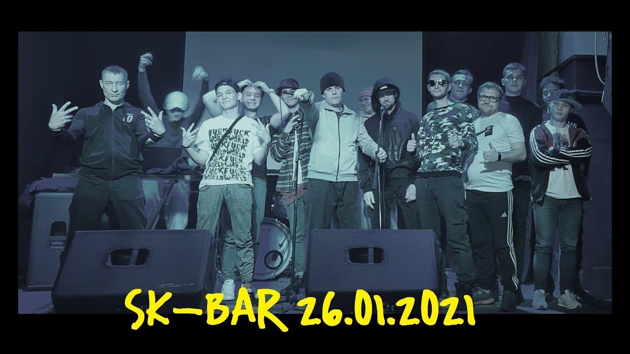SK 26 D C RUN - YouTube