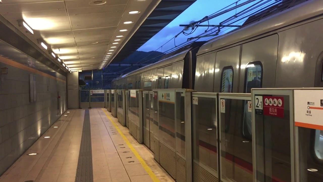 港鐵 東涌綫 Rotem K-Train 駛離欣澳站一號月臺 - YouTube