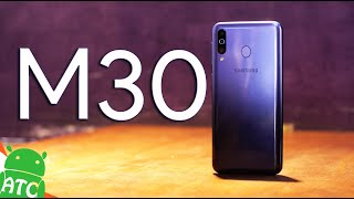 Samsung Galaxy M30 Full Review in Bangla | ATC