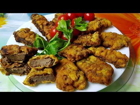 Говяжья печень за 3 минуты, цыганка готовит. Печень в кляре. Gipsy Cuisine.