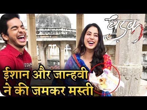 Dhadak :- Janhvi Kapoor and Ishaan Khattar Shooting Funny Scene