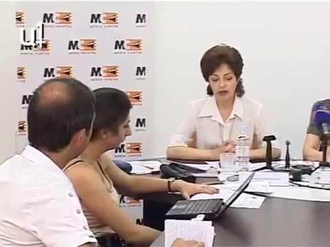 «Մեդիա կենտրոն»-ում քննարկում են «Զբաղվածության մասին» ՀՀ օրենքի նախագիծը