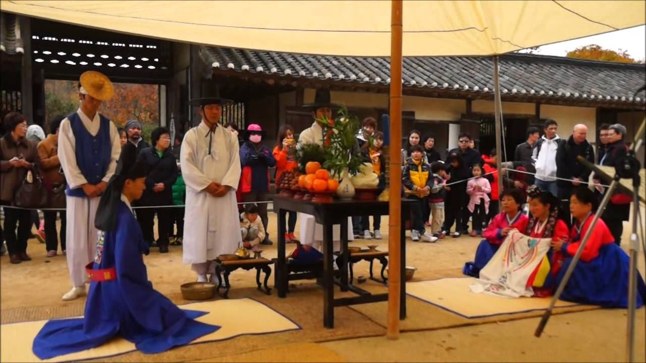 Korean Traditional Marriage At The Folk Village In Yongin South Korea