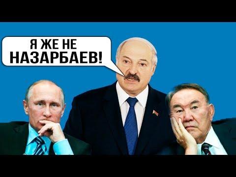 Казахстан и Россия поссорились из-за Украины | Лукашенко наехал на Назарбаева