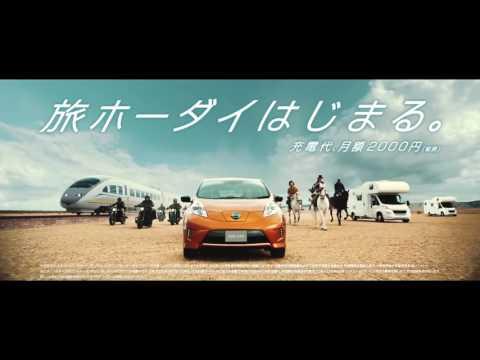 矢沢永吉 日産 CM スチル画像。CM動画を再生できます。