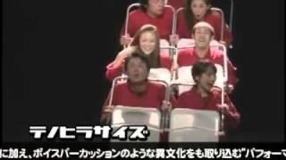 2011年 9/10〜12 大阪 HEP HALL 9/17〜19 東京 南大塚ホール にて公演の...