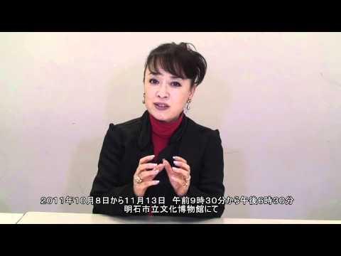 ジュディ・オング倩玉さん 木版画の世界展