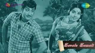 Video Savale Samali | Annai Bhoomi Endru song download MP3, 3GP, MP4, WEBM, AVI, FLV April 2018