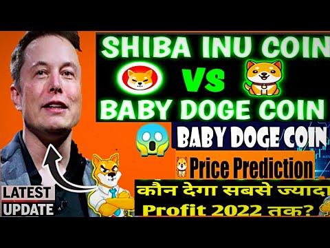 Baby DogeCoin Vs Shiba Inu : How Baby Doge Works ? Dogecoin Price Prediction | Elon Musk New Crypto