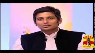 NATPUDAN APSARA - Actor Jiiva  Seg-1 Thanthi TV 28.12.2013