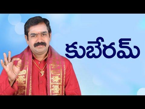 Kuberam   in Telugu By Chirravuri
