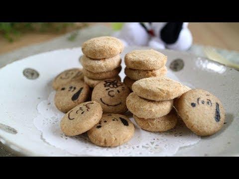 Easy Kinako Cookies ほっこり~♪さくほろ香ばしきな粉クッキー