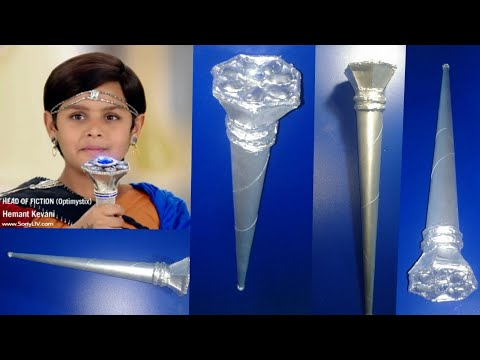 How To Make Baal Veer Jaadui Dand ( Magic Stick) || Paper Easy Diy || Home Made thumbnail