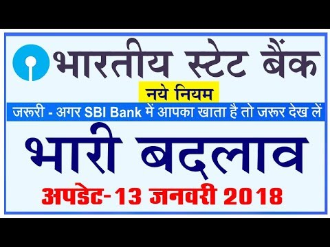 SBI Banking Latest News Today - State Bank of India new rules and guidelines to its employees PDF