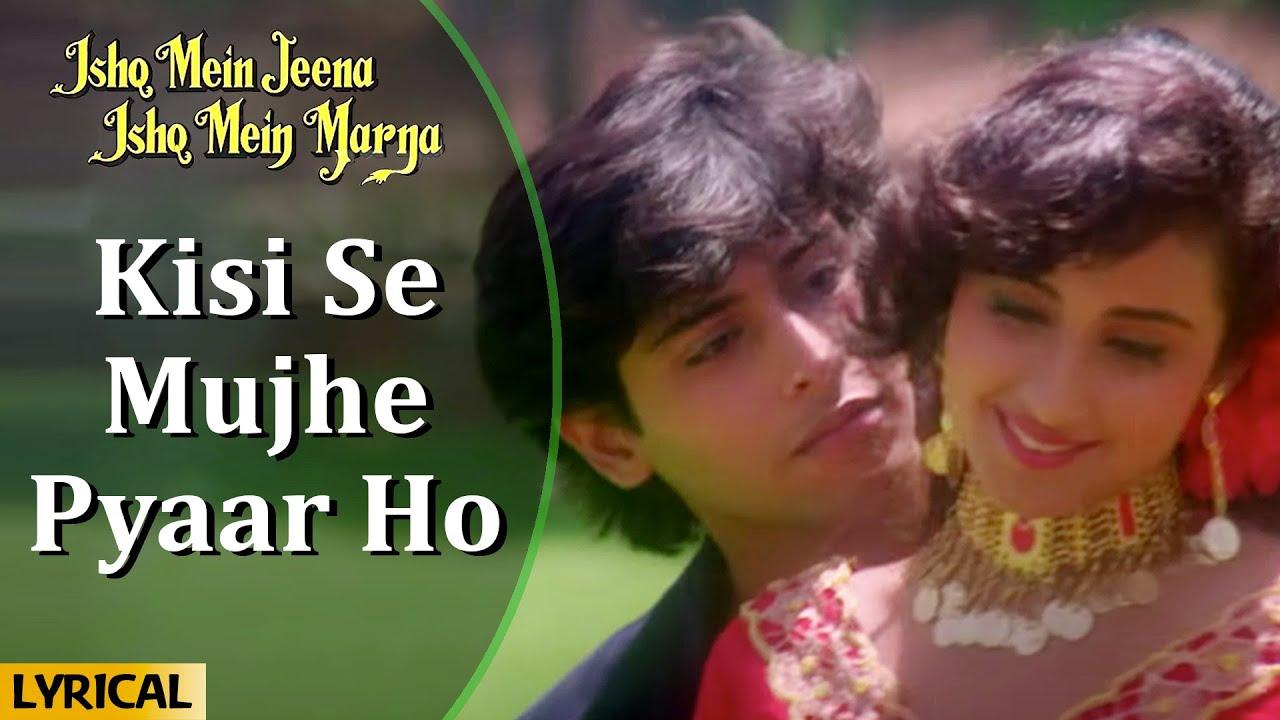 Kisi Se Mujhe Pyaar -Lyrical   Kumar Sanu   Ishq Mein Jeena Ishq Mein Marna   Hindi Song   90's Hits