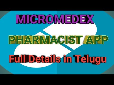 How To Know About MICROMEDEX App Full Details in Telugu || Pharmacist App || Pharma Guide