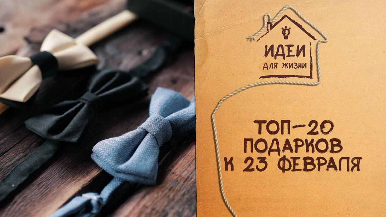Подарки на 23 февраля дедушке ракетчику