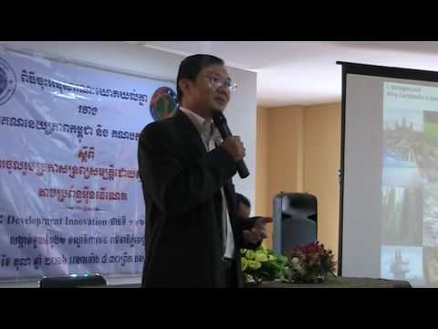 Accountability Cambodia Signed A MOU with Khmer Power Party on VIADO (Part 1)