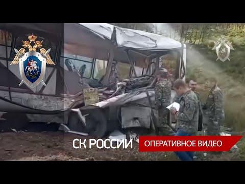 ДТП в Ярославской области