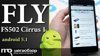 Обзор смартфона Fly FS502 Cirrus 1