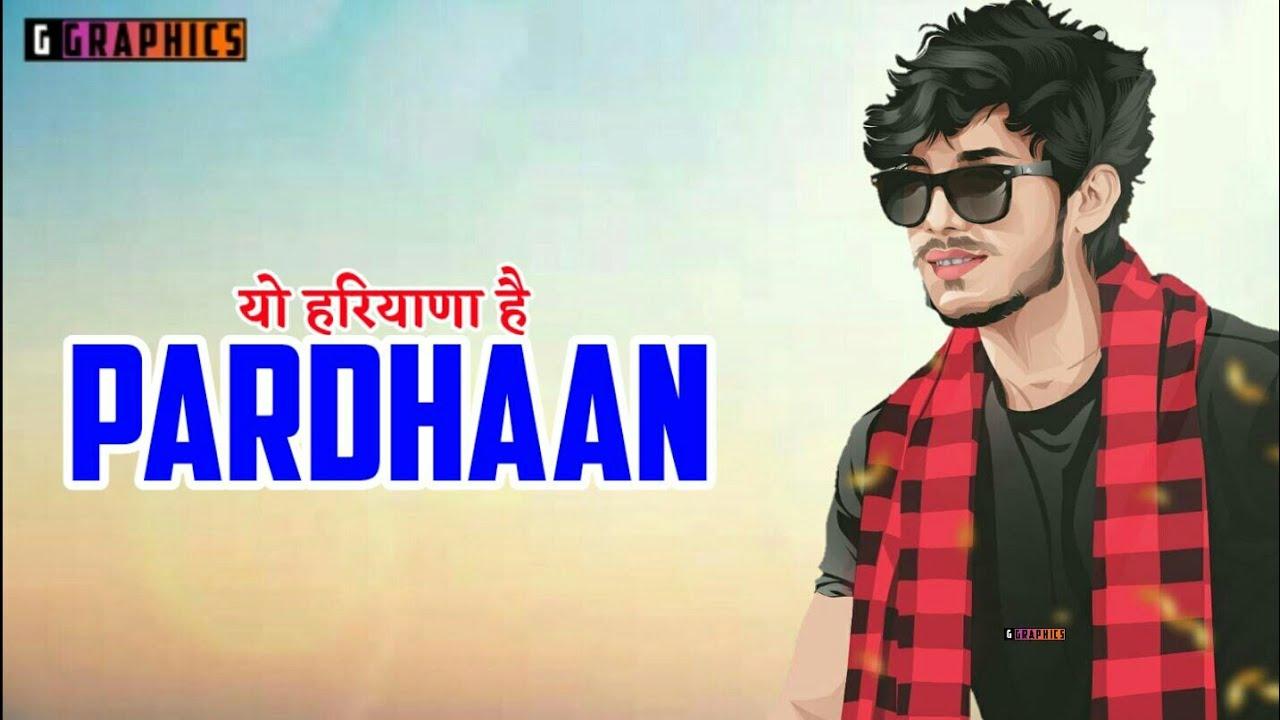 यो Haryana है Pardhan • Kd Song Status • Haryanvi Status • Hr Status 2020  ●new badmashi status