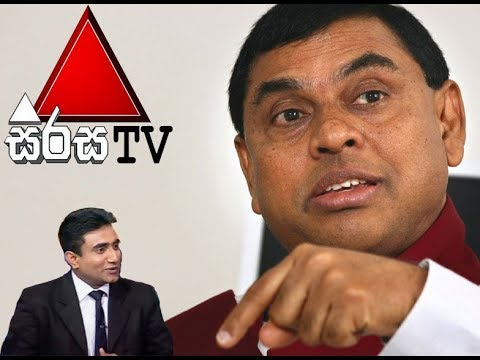 Former Minister Basil Rajapaksa's reply to Sirasa's Roshan watawala