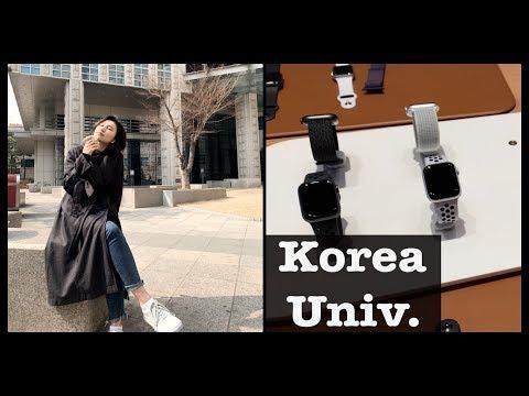 Новый Семестр и Покупка Apple Watch - Korea Univ. Vlog || Tolkyn
