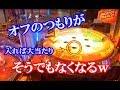 【メダルゲーム】気晴らしにオフ気分でスピンフィーバーをやった結果・・w