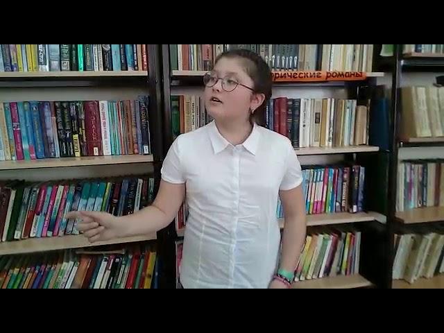 Изображение предпросмотра прочтения – АлинаХаритонова читает произведение «Книги в красном переплете» М.И.Цветаевой