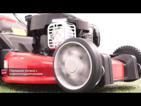 Видео о газонокосилке MTD 46 SPB HW