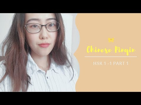 learn Chinese in English, Chinese pinyin. HSK1 lesson 1 -full course - online course