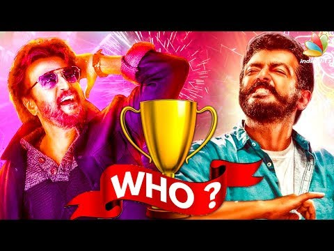 VISWASAM Vs PETTA : Who Wins the Battle ? | Superstar Rajinikanth & Thala Ajith