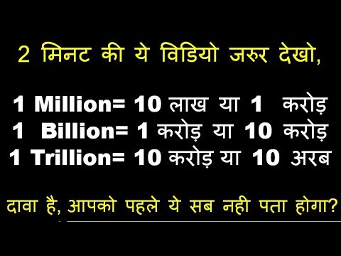 1 million ton is equal to how many kg
