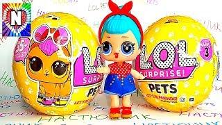 LOL Surprise Pets Куклы ЛОЛ ПЕТС КУКЛЫ ЛОЛ ПИТОМЦЫ Лол животные распаковка шарики лол петс ULTRA Rar