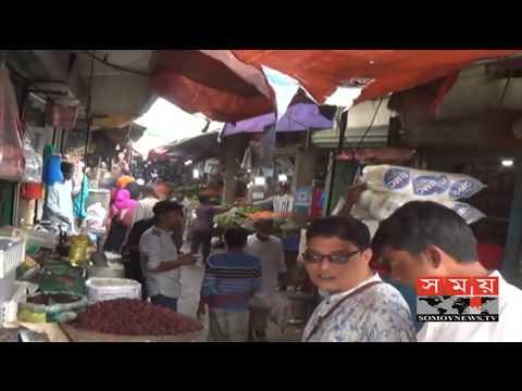 বেশি দামে লবণ বিক্রি করায় আটক ৩ | salt price update