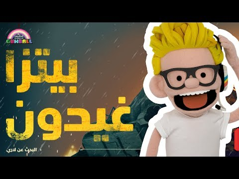 43 Silver WWW CARTOONNETWORKARABIC COM GAMES - Play …