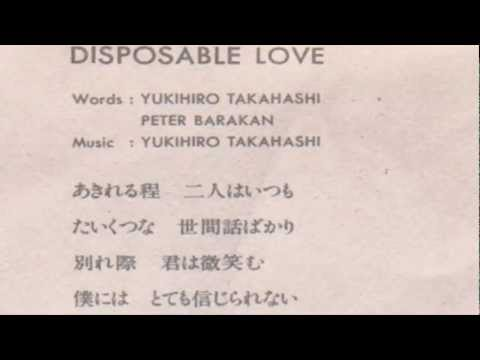Takahashi Disposable Love
