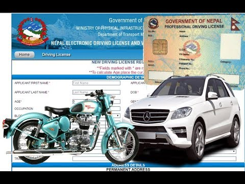 online driving license form nepal