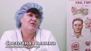 Единственный в Ульяновске детский дневной лор стационар(, 2015-11-21T12:40:59.000Z)