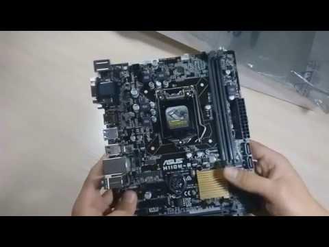Asus H110M -R DDR4- Распаковка