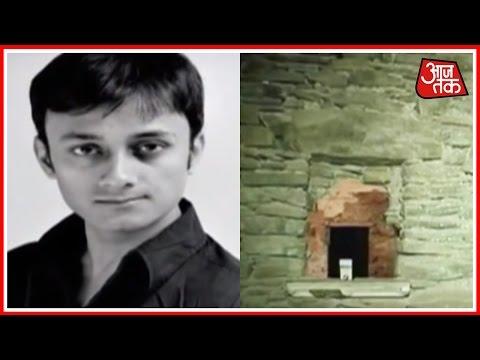 Paranormal Activity Expert Gaurav Tiwari Dies In Mysterious Conditions In Delhi