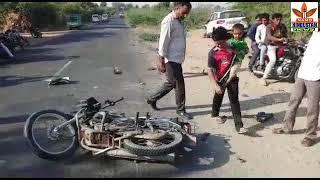 NAMO HINDUSTAN NEWS THARAD ACCIDENT