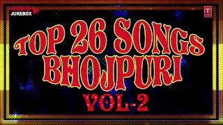 top-26-songs-bhojpuri-audio-songs-jukebox-vol-2