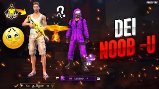 Ranked Match -ல் Noob வர வைப்பது எப்படி ? || Top funny moments in free fire tamil ||knockout tamilan