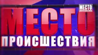 Видеорегистратор  ДТП десятка и автобус ул Воровского  Место происшествия 13 12 2018