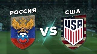 СРАВНЕНИЕ СУПЕРДЕРЖАВ: США vs РОССИЯ - Один на один