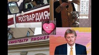 Собчак, Роскомнадзор и другие: c Днем Святого Валентина, страна!