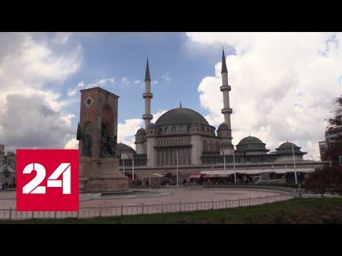 Заболеваемость COVID-19 в Турции выросла в 3,5 раза – Россия 24 