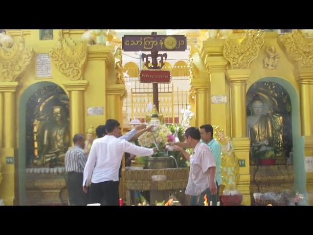 MYANMAR - Shwedagon Pagoda, Yangon