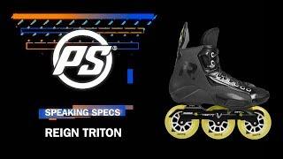 Reign Triton hockey skate 2019 - Powerslide Speaking Specs